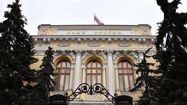 Здание Центрального банка России в Москве