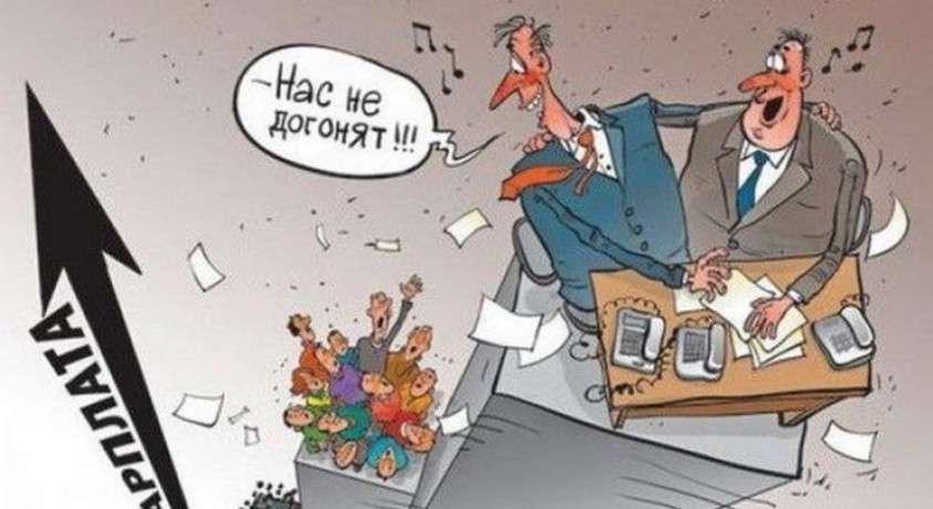 Пример вопиющего неравенства в России, которое стимулирует само государство