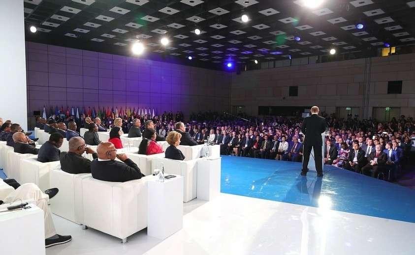 На втором Международном форуме «Развитие парламентаризма».