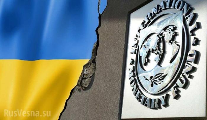 Украина в тупике – директора МВФ наконец-то его увидели очевидное