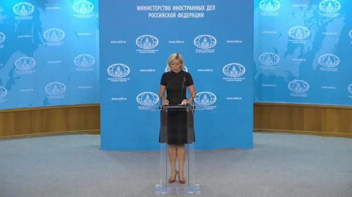 Мария Захарова провела еженедельный брифинг МИД России 04.07.2019