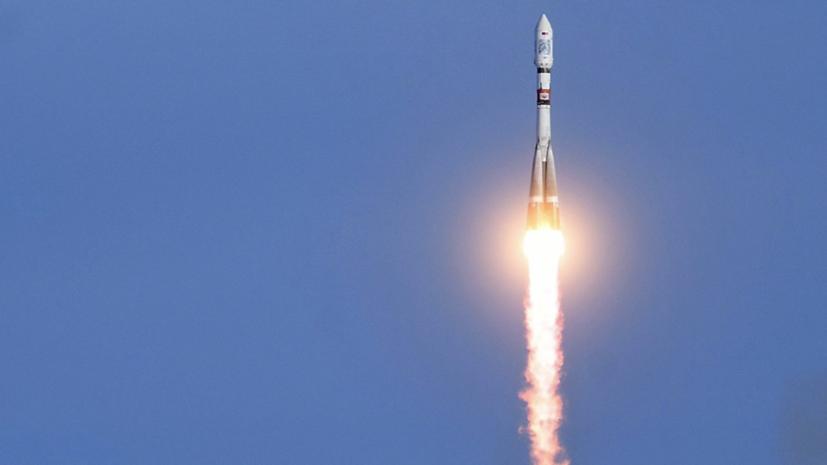 Ракета «Союз» с 33 спутниками стартовала с космодрома Восточный