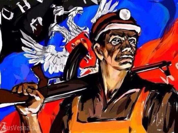 ДНР сделала ещё один важный шаг на пути к независимости