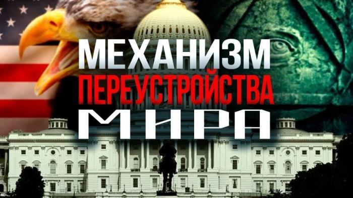 Главная слабость России. На чём нас поймали западные паразиты