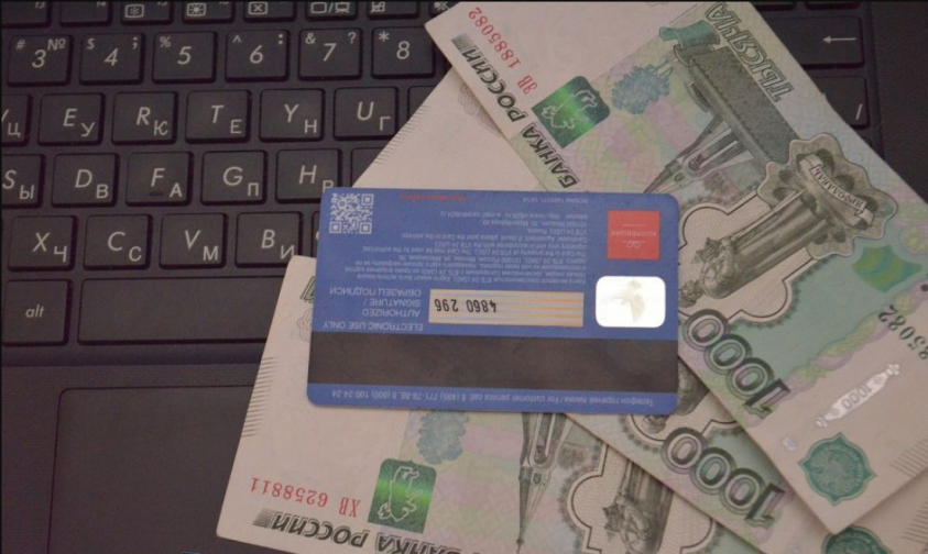 Схема развода с банковской картой, за которую вас могут посадить