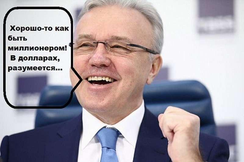 Красноярский губернатор Александр Усс не только хамит, но и имеет недвижимость на миллионы долларов