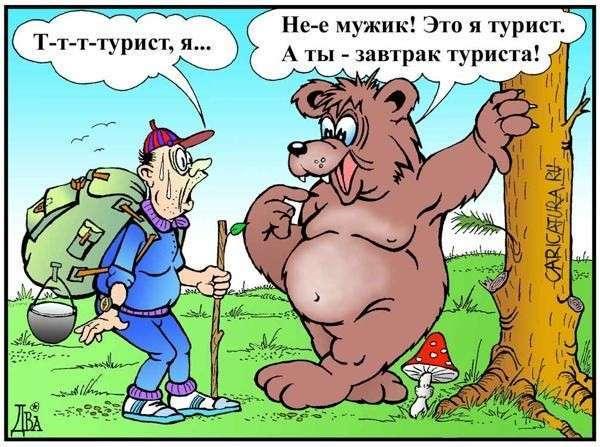 Госдеп США пугает своих туристов страшилками про Ростовскую область