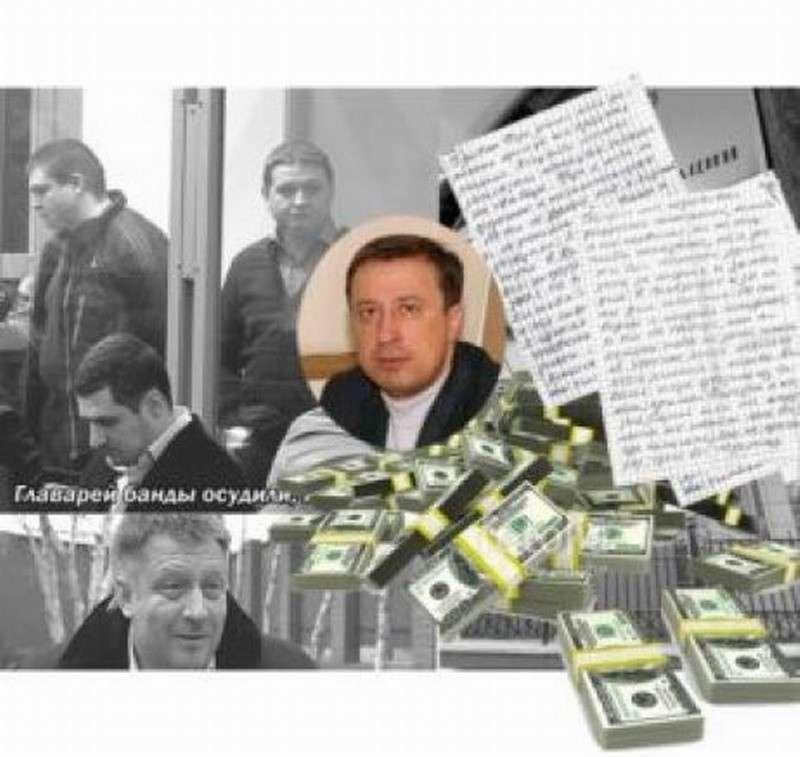 Жестокий убийца – Федя Обнал бежал на Украину и оттуда, с помощью СБУ, «рулит» рэкетом в России