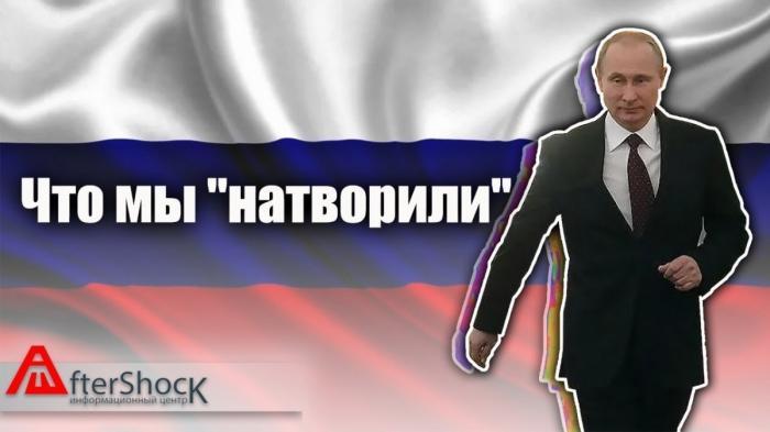 Что мы «натворили» в России. Либералам лучше не смотреть