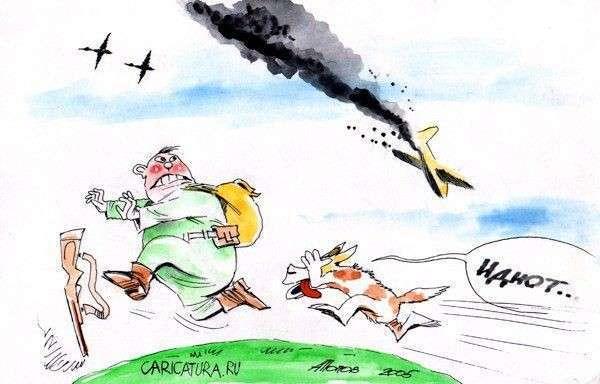Украинский истребитель наконец то заинтересовал голландских следователей крушения Боинга MH17