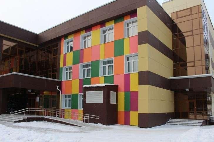 Новая детская поликлиника в Московской области