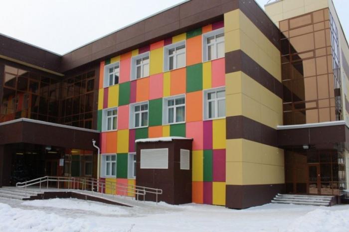 ВМосковской области открылась новая детская поликлиника, оснащенная современным оборудованием