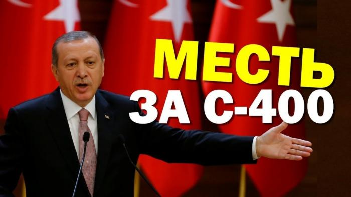 США готовят удар по Турции чужими руками, но есть одно досадное препятствие – Россия