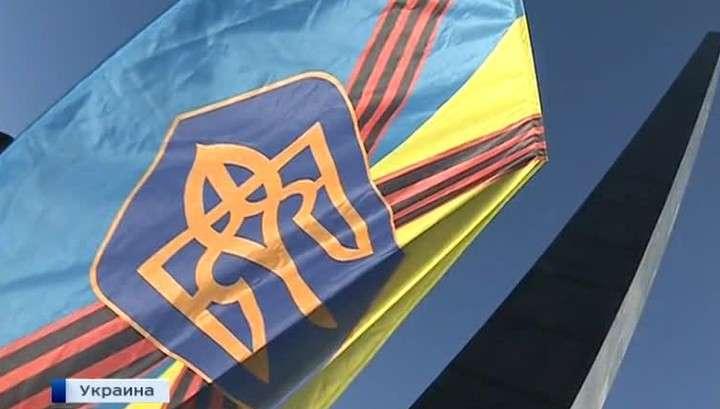 70 лет без фашизма: Киев готов отказаться от освобождения