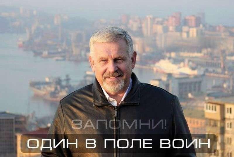 Владимир Жданов один в поле воин, коли по русски скроен