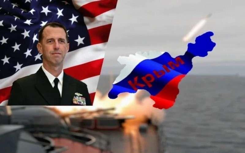 США потребовали вывода российских военных из Крыма и передачи его под контроль военных США