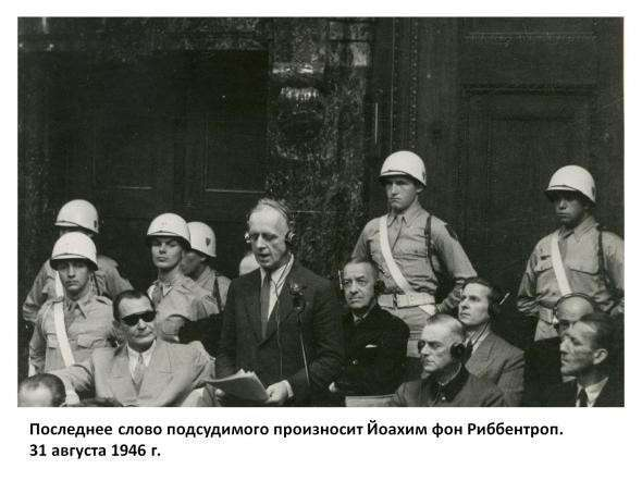 100 лет круглосуточной борьбы Латвии за независимость и её результат