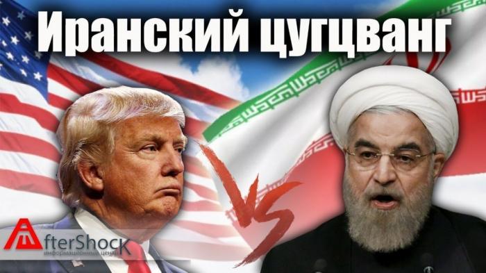 Ситуация в персидском заливе: иранский капкан для США