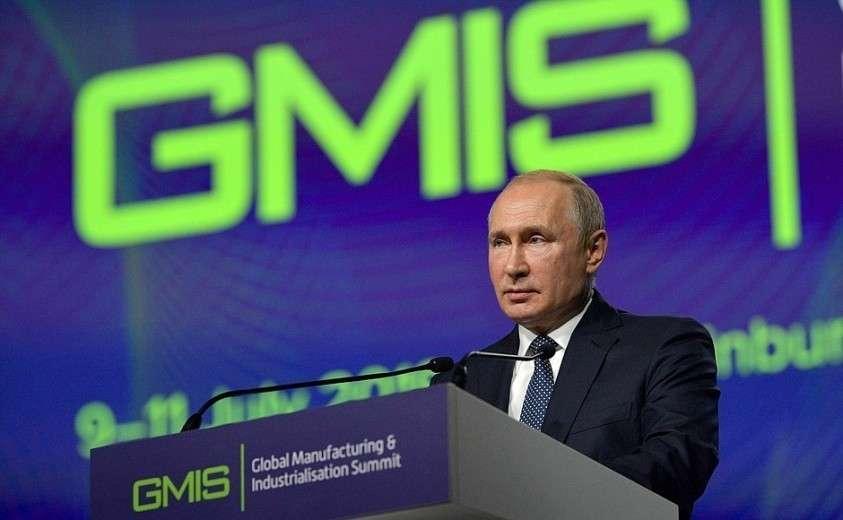На II Глобальном саммите по производству и индустриализации (GMIS).