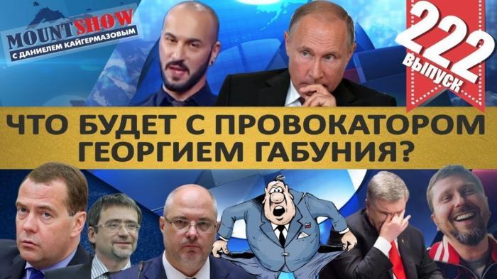 Единороссам запретили врать, а россияне стали меньше верить в чудеса