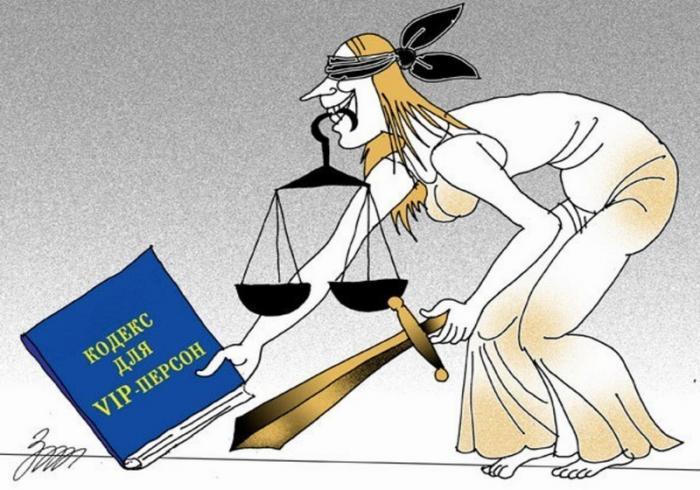 Чтобы правосудие добралось до олигархов, оно должно перелезть через забор из банковских купюр