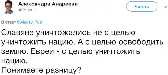 Александра Андреева – вот такого кандидата КПРФ пытается протащить в Мосгордуму