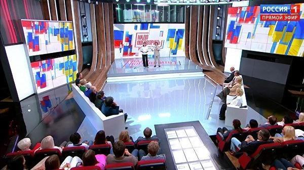 Телемост между Россией и Украиной в эфире «России 1». Прямая трансляция