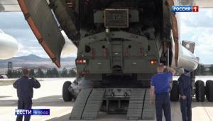 Несмотря на угрозы США, Турция получила российские комплексы С-400
