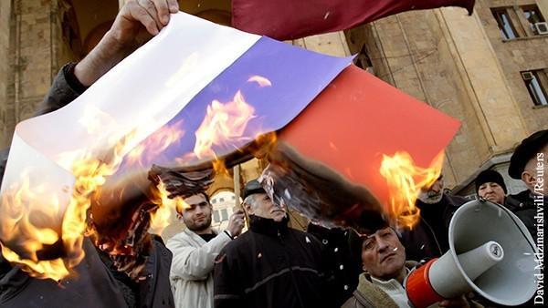 Вокруг России создают русофобский пояс из одичавших озлобленных народов