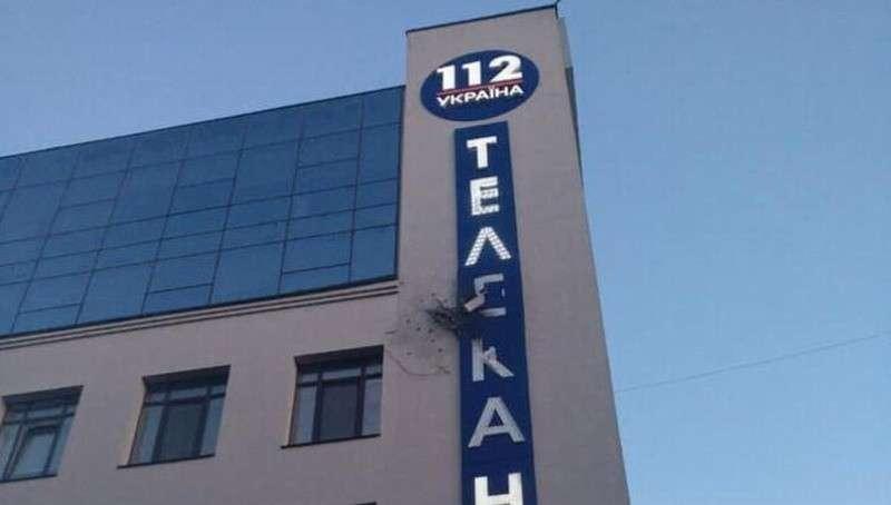 В Киеве редакцию канала