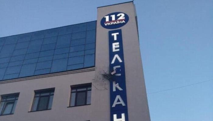 В Киеве террористы обстреляли из гранатомета редакцию канала «112 Украина»