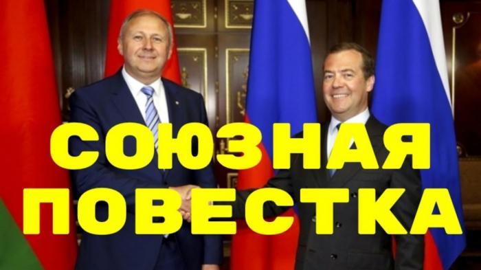 Совместные производства и финал интеграции – главное за июнь в Союзном государстве России и Беларуси