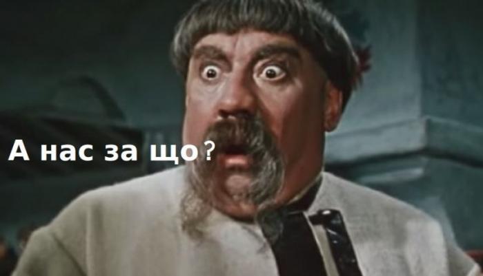 Лютая европейская зрада пошла кучно или когда будет суд над киевской хунтой