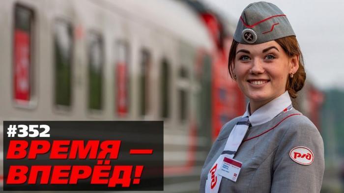 Россия возродила великую стройку СССР. И вот для чего это сделано