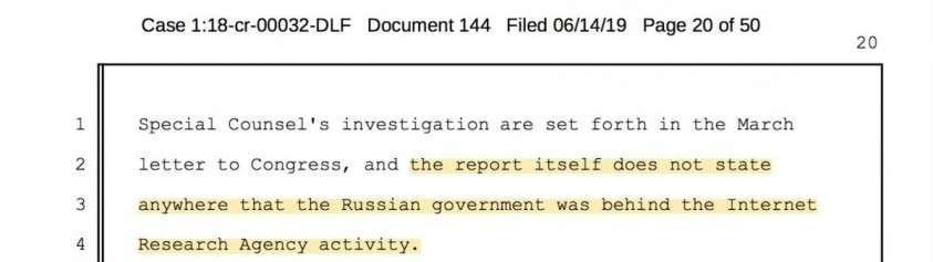 В суде США прокуроры отказываются от обвинений России во вмешательстве в выборы 2016 года
