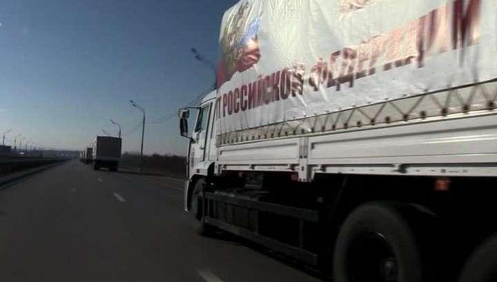 Киев получил ноту о российской помощи юго-востоку
