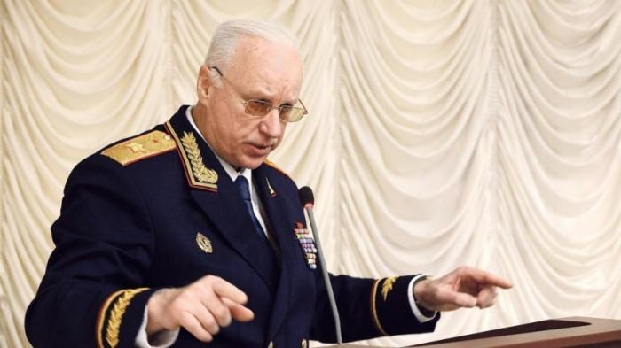 Александр Бастрыкин: «Надо вернуть конфискацию имущества как дополнительный вид наказания»