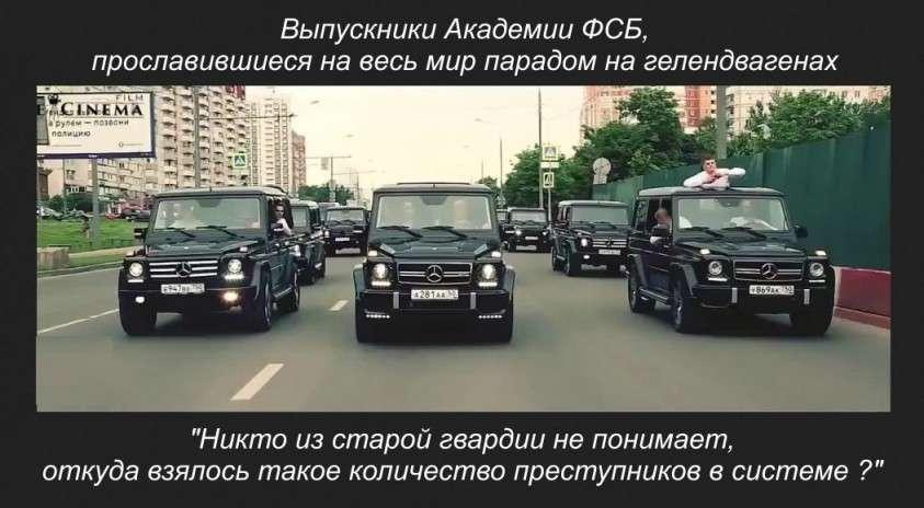 Генерала ФСБ шокировал арест чекистов, ограбивших банк: