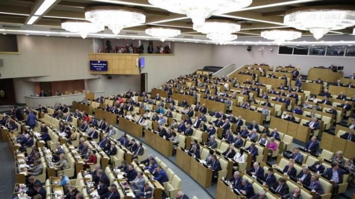 Госдума РФ запретила передавать коллекторам долги за оплату ЖКХ