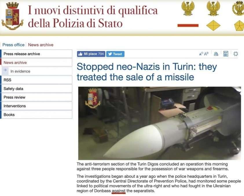 Ложь – основа украинской журналистики...