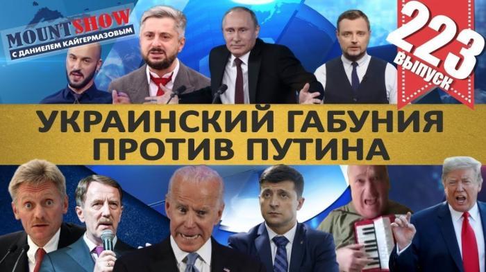 В правительстве России больше не хотят давить сыр бульдозером
