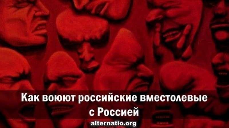 Как созданные Ходорковским российские вместолевые воюют с Россией