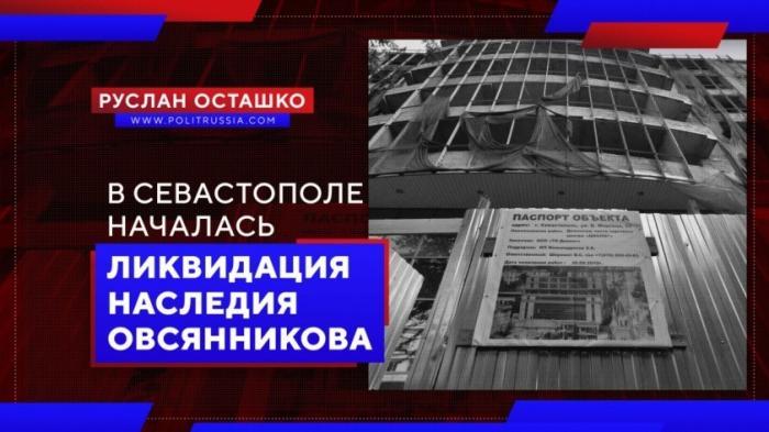 Путин прогнал Овсянникова и в Севастополе сразу стали заметны сдвиги в лучшую сторону