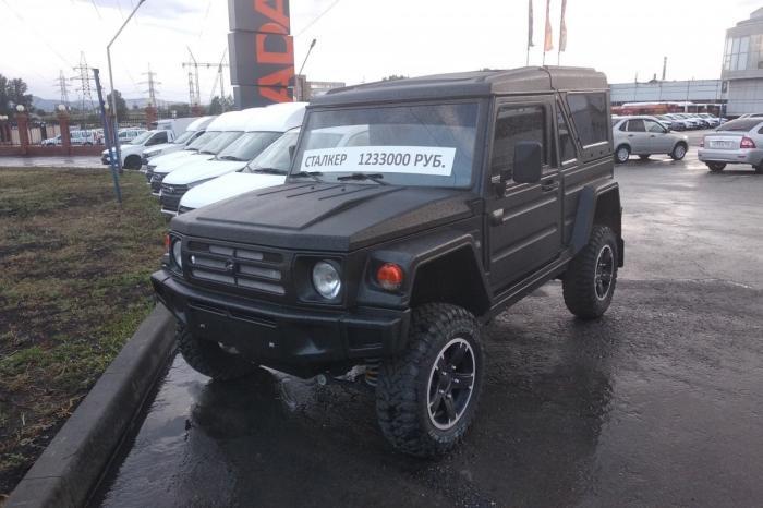 В Тольятти стартовали продажи полностью российского внедорожника Апал-21541 «Сталкер»