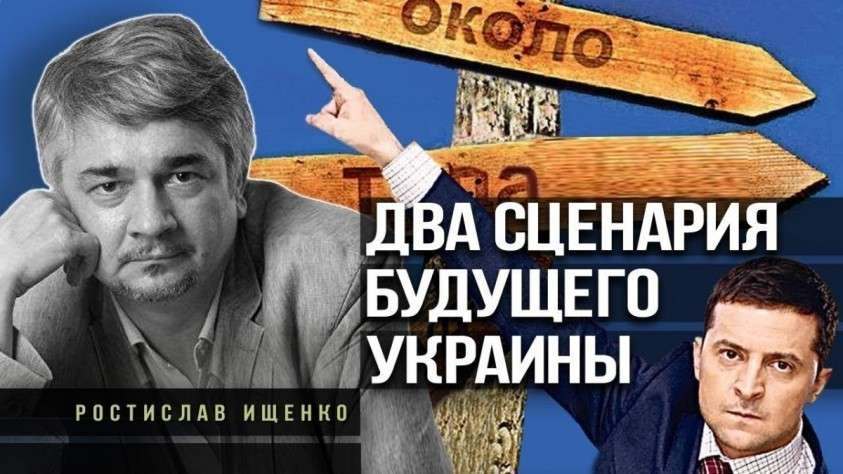 Украиной правит верхушка из пяти семей. Зеленский был выбран от oтчaяния