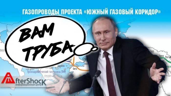 Южный газовый коридор. Как пытались обойти Россию, поспорив с географией