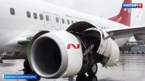 В Шереметьеве Боинг 737 экстренно прервал взлет, люди покидали судно по надувным трапам