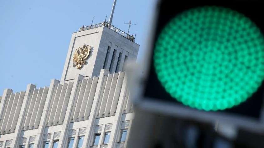 Правительство РФ одобрило создание единого портала с данными россиян