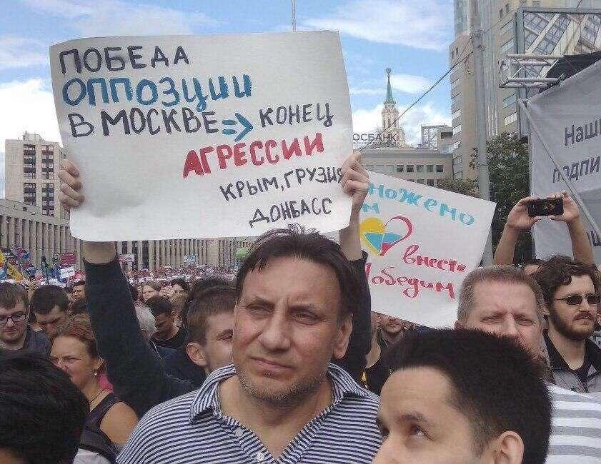 Навальнята развернули флаг, под которым убивают русских Донбасса