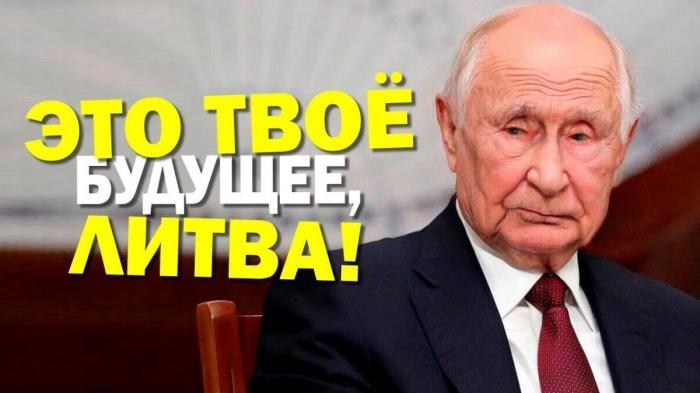 Приложение FaceApp: почему «Старый Путин» так страшно перепугал Литву